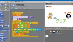 プログラミングドリル(Scratch中級)